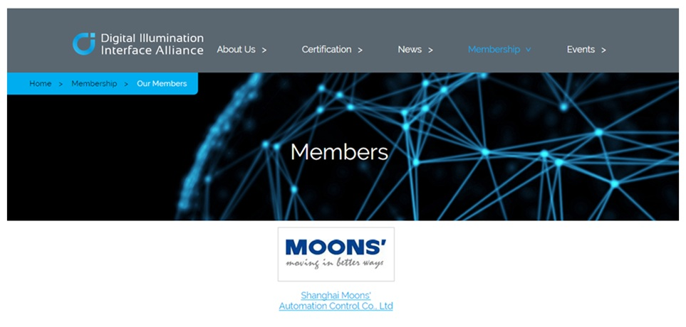 MOONS' is the Member of DiiA