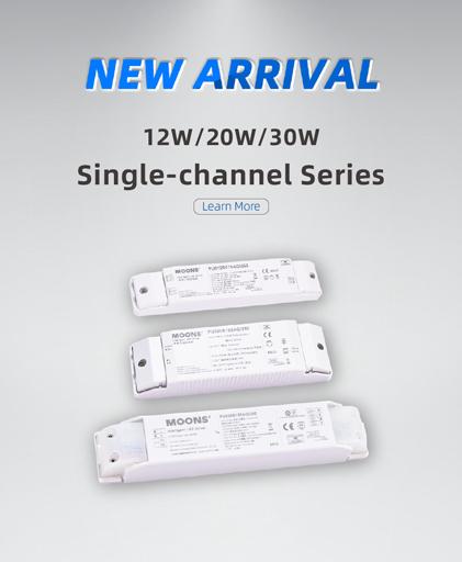 12W/20W/30W Single-channel Series