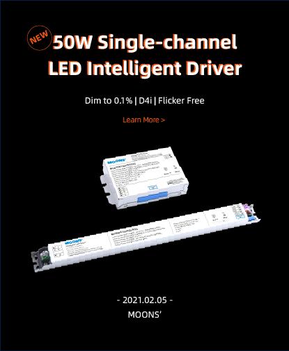 50W Single-channel LED Intelligent Driver