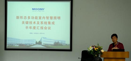 プロジェクトグループのリーダー清華大学 宋健氏がまとめている