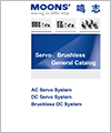 General Catalog Servo and BLDC Products