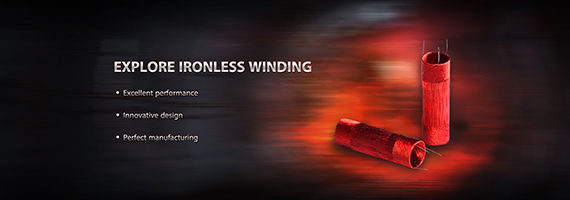 MOONS' coreless DC motors differ from conventional iron core DC motors in that the rotor consists of a self-supporting lap winding. Innovative ironless winding helps our motor to achieve the best performance.