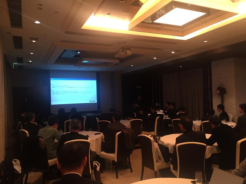 MOONS' LEDインテリジェント電源のセミナーが日本で円満に開催された